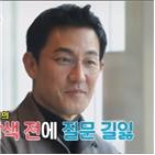 한정수,김보윤,오지호