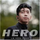 방탄소년단,스타,설문,2만