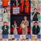 언니,박세리,판매왕,시상식,달력,예상