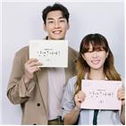 최강희,김영광,안녕,연기대상,KBS