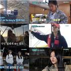소유,방송,요트원정대,요트,여행
