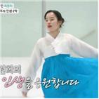 최원희,엄마,신내림,무속인
