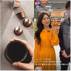 매출,온라인,상품,닷컴,커피