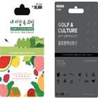 과일,카드,기프트카드