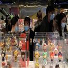 중국,정부,팝마트,제품,업체,주가,규제,블라인드,피규어
