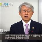 원자력,한국원자력산업협회,장관,과기정통부