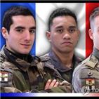 프랑스,군인