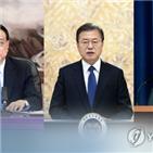 한중일,개최,정상회담,일본,한국,신문
