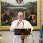 교황,국무원,기금,관리,교회,교황청