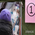 중국,베이징,코로나19,전날,감염,백신