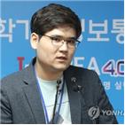 교수,선임연구원,올해,기초연구자,김종구