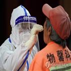 베이징,코로나19,중국,핵산검사,검사,2주,선양,전날,방학,백신