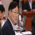 윤석열,총장,박범계,검찰개혁,내정자,검찰