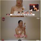 이효리,드레스,MBC