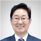 박범계,윤석열,후보자,총장,활동,국회,대통령