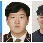 인재상,수상자,대한민국,개발,우수
