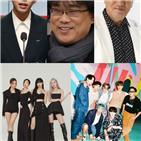 세계,기록,차트,김희애,올해,임영웅,MBC,나훈아,최고,빌보드