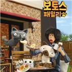 애니메이션,방영,일본,NHK,해외,서울애니메이션센터