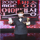 MBC,예능,방송연예대상,유재석,수상,무대,시청자