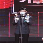 MBC,시청률,유재석,방송연예대상,대상