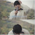 박진영,노래,골반,댓글,채널