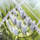 대보건설,수주,부문,아파트,건설공사