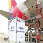 백신,운송,수송,아시아나항공,특수