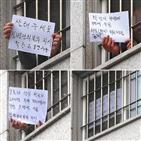 코로나19,이감,교도관,청송군,확진,경북북부