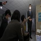 검찰개혁,박범계,국민,법무부,내정자,대통령