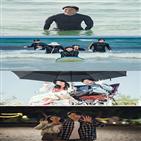 로맨스,지창욱,김지원,도시남녀,박재원,이은오,사랑법,시너지