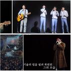 방식,디지털휴먼,터틀맨,김현식,홀로그램