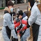 에듀윌,공인중개사,사랑,활동,기증