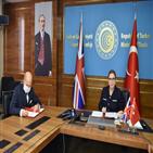 터키,영국,체결,협정