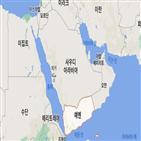 예멘,공항,폭발,공격