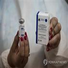 백신,러시아,베네수엘라,접종