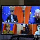 중국,합의,투자협정,체결,확대,금지