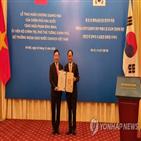 베트남,관계,발전,양국,정부,하노이