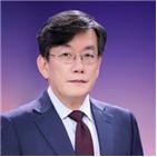 의원,신년토론,토론,출연,검찰개혁