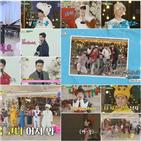 이찬원,영탁,정동원,김희재,임영웅,베스트,장민호,겨울,제1