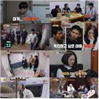 김유철,이성곤,친구,변정수,아버지,가족,모델,유채원,이순철,라떼부모