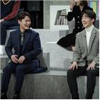 가곡,김효근,교수,아트팝,무대,클라스