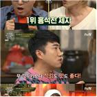 김수미,메뉴,홈파티