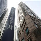 신한,지점,강북금융센터,영업부,서울금융센터,광진금융센터