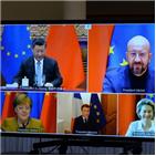 중국,미국,기업,합의,대한,투자협정,바이든,행정부,체결,유럽