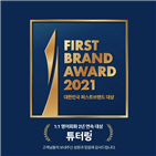 브랜드,대상,대한민국,소비자,퍼스트,플랫폼