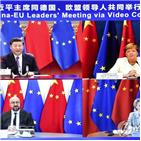 중국,협정,체결,투자,유럽