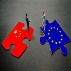 중국,협정,세계,체결,관계,이번,경제
