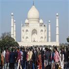 인도,바이러스,코로나19,타지마할,변이,관광객