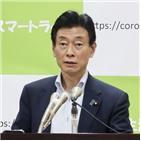 코로나19,긴급사태,일본,확산,확진