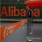 중국,업체,인터넷,알리바바